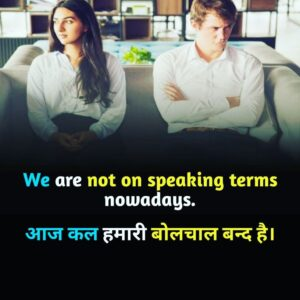Difficult hindi to english sentences