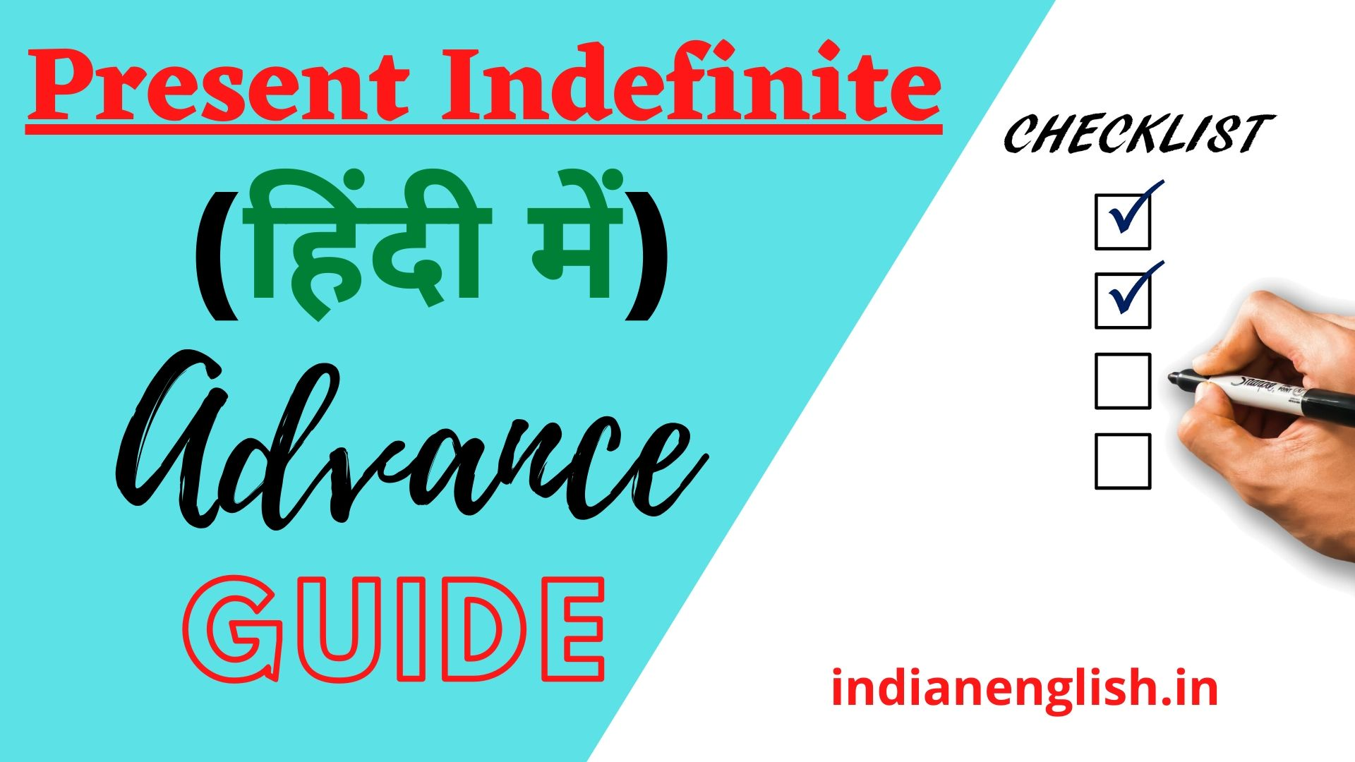 Present indefinite tense in hindi