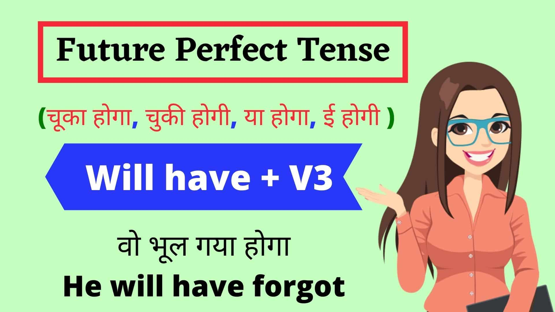 Future Perfect Tense