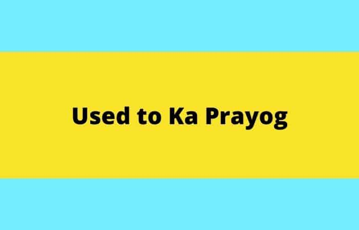 used to ka prayog