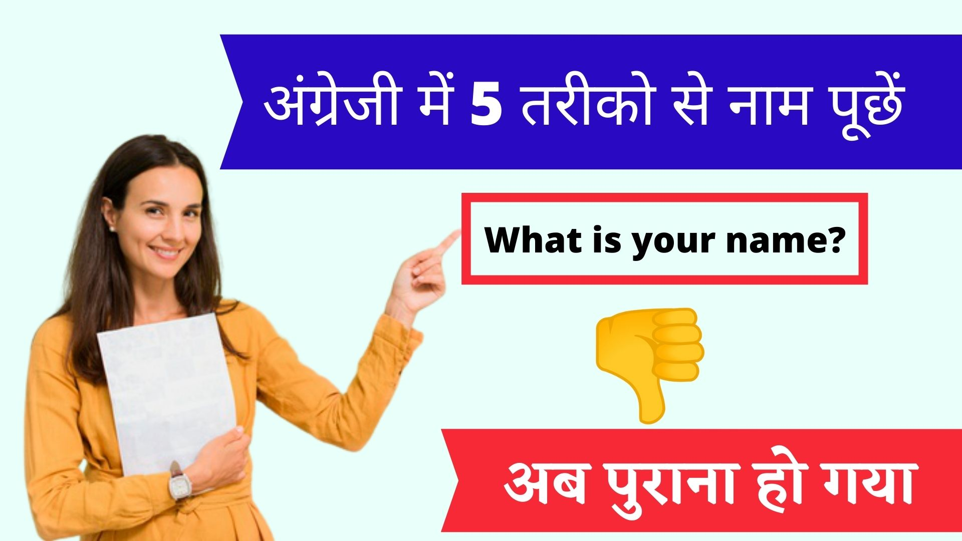 What is your name meaning in hindi